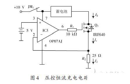 关于lm2596的不间断直流电源设计方案与方法